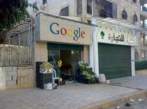 Stacjonarny sklep Google :)