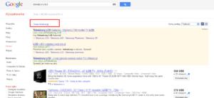 Ustaw lokalizację w Zakupach Google