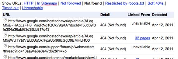 Błędy 404 Google