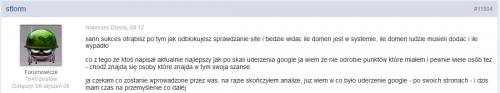 weblink-sstorm